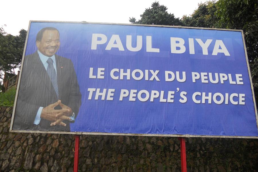 Présidentielles - Requête: Le Mrc exige le retrait des affiches de campagne de Paul Biya