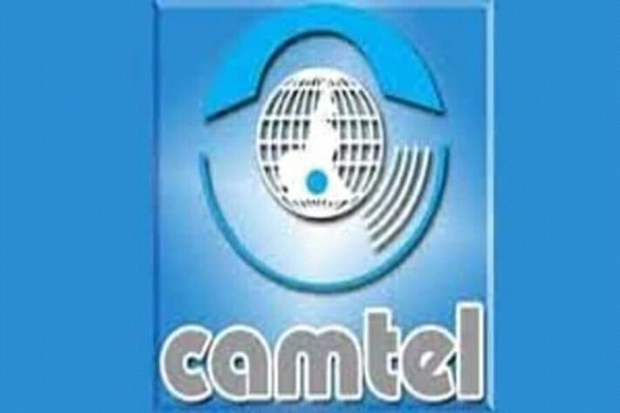 Cameroun : licenciement de masse à CAMTEL ; les employés sur le qui-vive