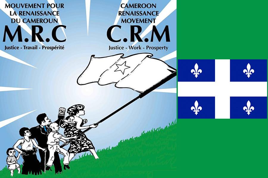 Cameroun : les activités du MRC suspendues dans l'arrondissement de Banganté.