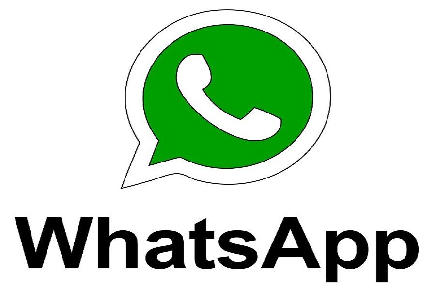 Réseaux Sociaux :Whatsapp infecté par un logiciel espion