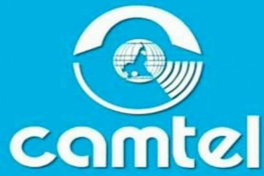 Cameroun-téléphonie : camtel s'ouvre au capital privé